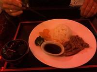 Japans eten.