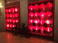 Chinees restaurant.