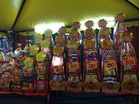 Chinese nieuwjaarspaketten.