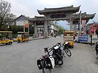 Stadspoort Dali