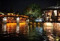 Wuzhen by night.