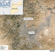 Baqa'a camp