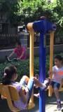 park Guangzhou
