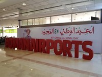 Airport in Muscat, Oman