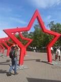 de laatste rode sterren voor ons
