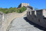 Great wall of te wel Chinese muur