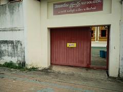 Tempel verscholen achter deurtje