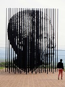Het kunstwerk voor Nelson Mandela