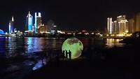 Avondlicht in Qingdao
