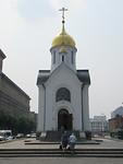 Geografisch centrum van Rusland