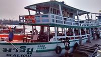 Ferry van Ban Peh naar Ko Samet