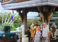Wat Hua Lampong