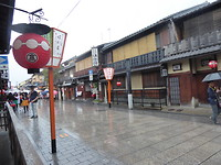 de verregende geisha buurt