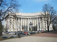 Ministerie van buitenlandse zaken, groot genoeg(?)