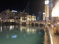 Aangekomen in de Dubai mall - heerlijk weer