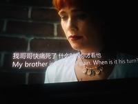 Nederlandse film in een Chinese bioscoop...vreemd hoor.