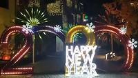 Een gelukkig nieuwjaar!!!