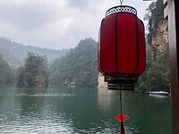 Een tocht over het meer.