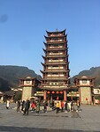 De ingang van het Zhangjiajie National Forest Park