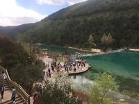 Bleu Moon Lake