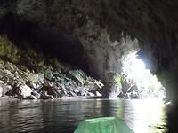 Konglor grot