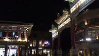 Qianmen by night