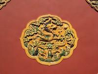 Draak... Belangrijk Chinees symbool