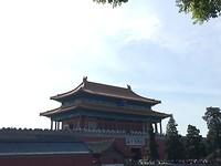 Westelijke ingang/ uitgang