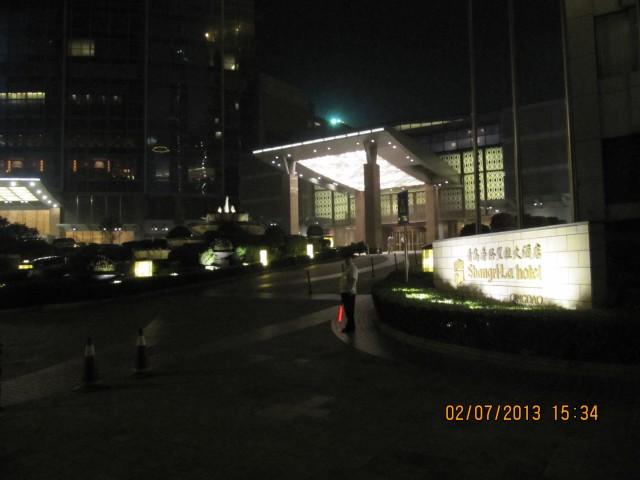Shangri La Hotel Reiseburo