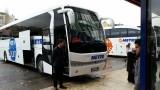 Bus naar Ankara (let niet op de schade's)