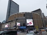 Madison Square Garden en Penn Station
