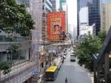HongKong straatbeeld 1