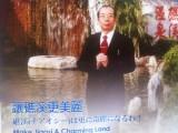 De burgemeester van Jiaosi