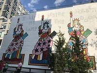 Kunst langs de High line