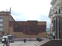 Communistisch mosaïek op het plein