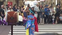 Aki-matsuri (herfstfestival)
