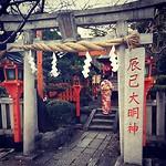 Tempel met meisje in kimono