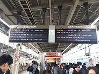 Zoveel treinen, zoveel mensen