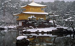 temple-kyoto-japan