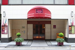 Tokyo Mercure hotel