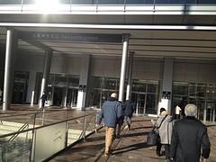 naar Tokyo station
