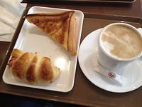 ontbijt Tokyo