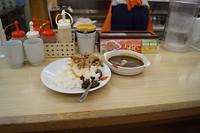 Japans eettentje