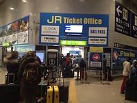 kaartjes kopen trein Osaka naar Kyoto
