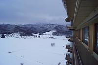uitzicht vanuit hotel Kahou