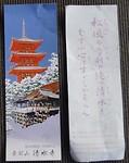 kaartje kopen voor de tempel