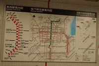 metro plattegrond