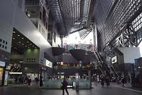 naar Kyoto Station