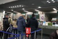 kaartjes kopen trein