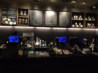 Starbucks bij hotel
